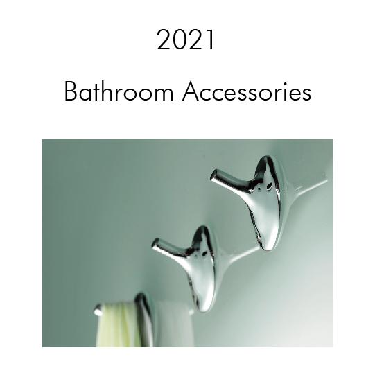 2021 浴室配件目錄