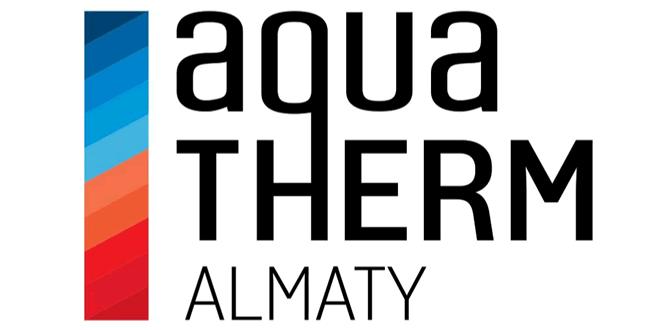 Aquatherm阿拉木圖2019